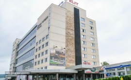 Хотел Елит  - град Перник